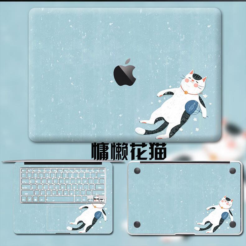 Dán Macbook  MacMacBookair13pro1511133 2018133airA1932 苹果外壳贴 - ảnh 82