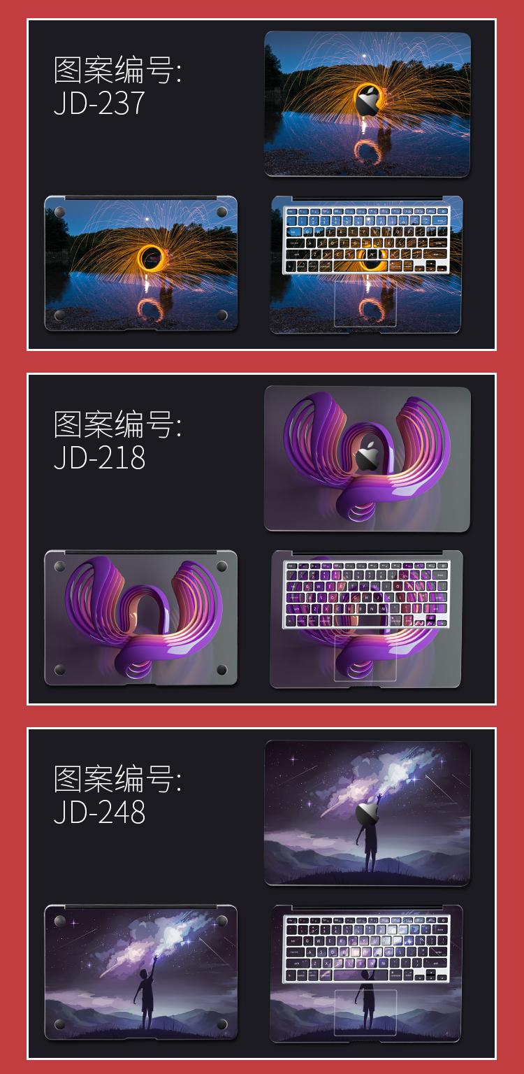 Dán Macbook  MacBook air133mac Pro15 AL 050 ACD  - ảnh 7