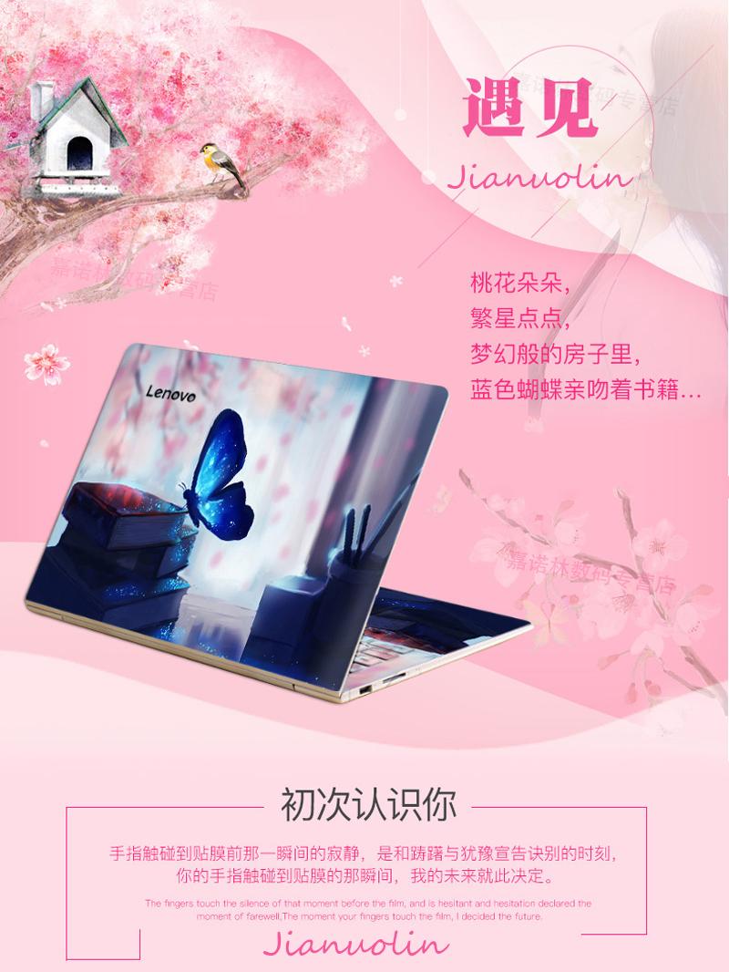 Dán Macbook  133Macbook AirA1369A1466 ABCD 苹果A1369/A1466(苹果004) - ảnh 3