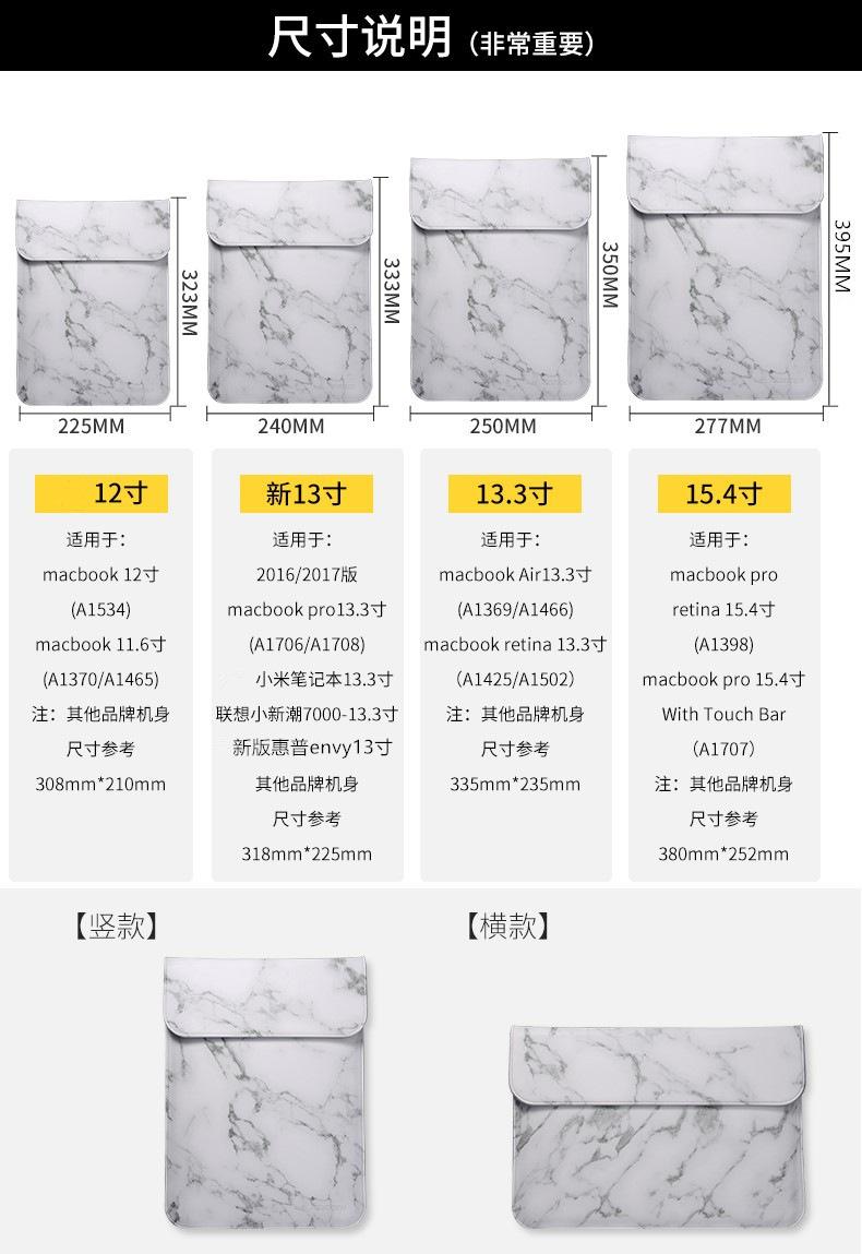 Bao da macbook vân đá - ảnh 11