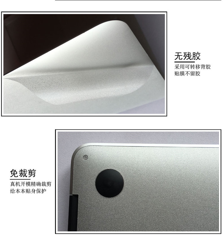 Dán surface  123New Surface Pro5 Pro6 AC PRO6 - ảnh 16