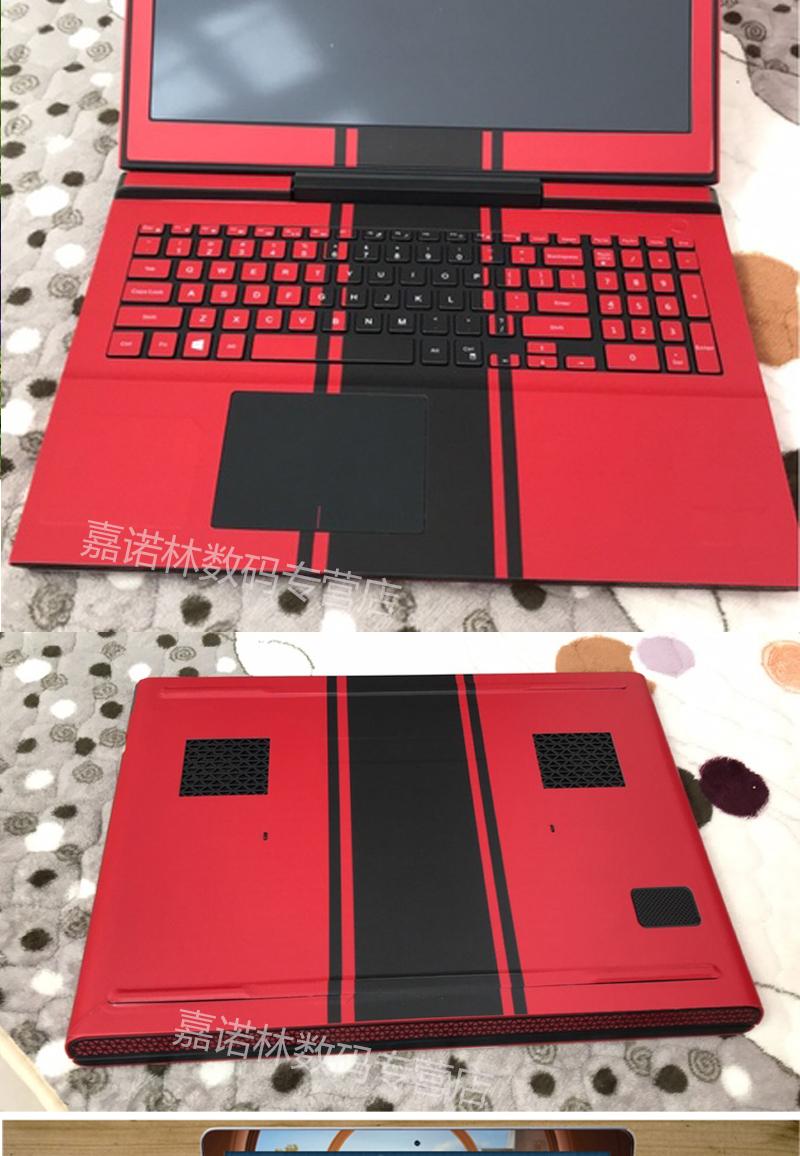 Dán Macbook  133Macbook AirA1369A1466 ABCD 苹果A1369/A1466(苹果004) - ảnh 11