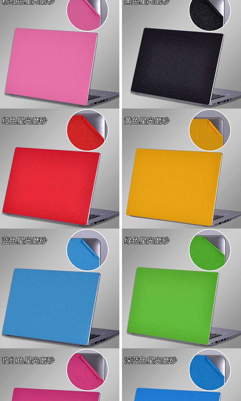 Dán Macbook  133Macbook AirA1369A1466 ABCD 苹果A1369/A1466(苹果004) - ảnh 20