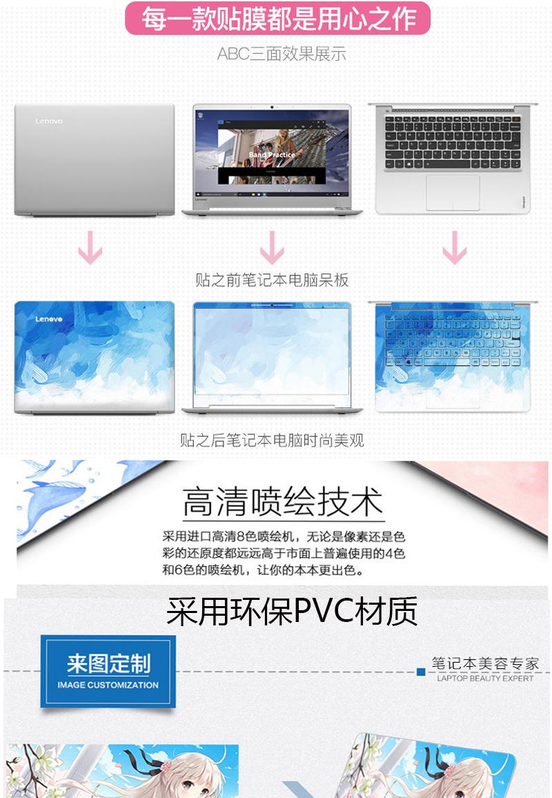 Dán Macbook  133Macbook AirA1369A1466 ABCD 苹果A1369/A1466(苹果004) - ảnh 4