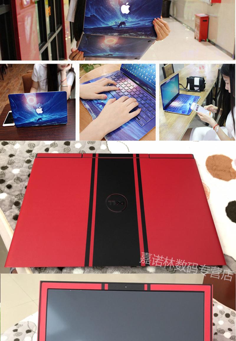 Dán Macbook  133Macbook AirA1369A1466 ABCD 苹果A1369/A1466(苹果004) - ảnh 10