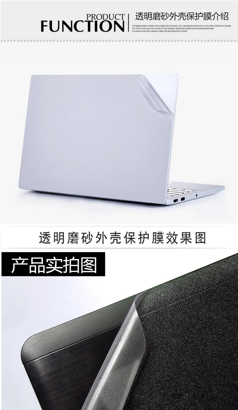 Dán Macbook  133Macbook AirA1369A1466 ABCD 苹果A1369/A1466(苹果004) - ảnh 25
