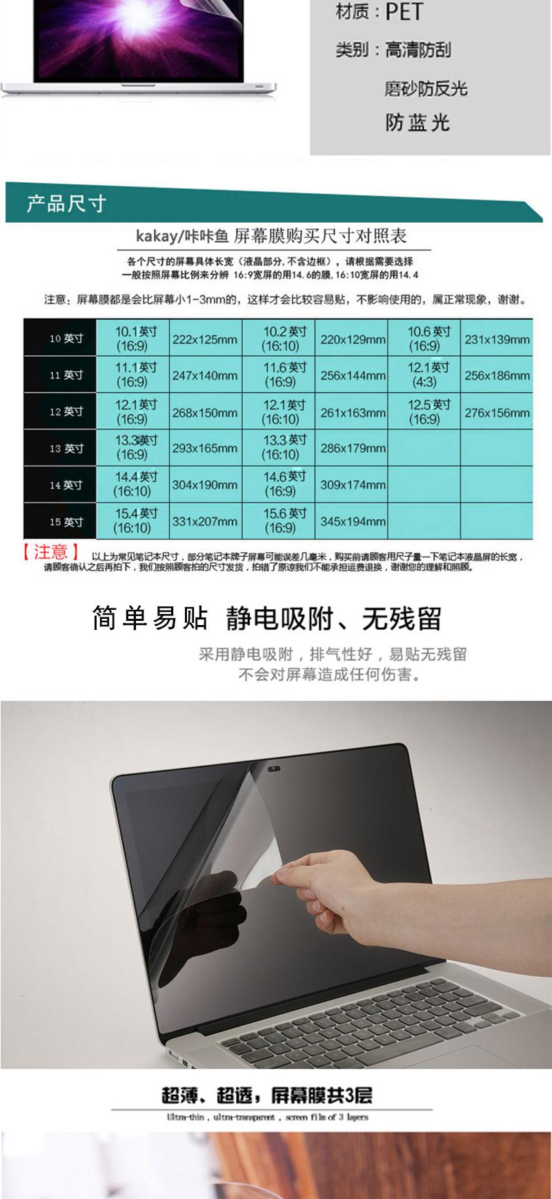 Dán Macbook  133Macbook AirA1369A1466 ABCD 苹果A1369/A1466(苹果004) - ảnh 33