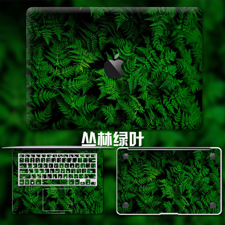 Dán Macbook  MacMacBookair13pro1511133 2018133airA1932 苹果外壳贴 - ảnh 16