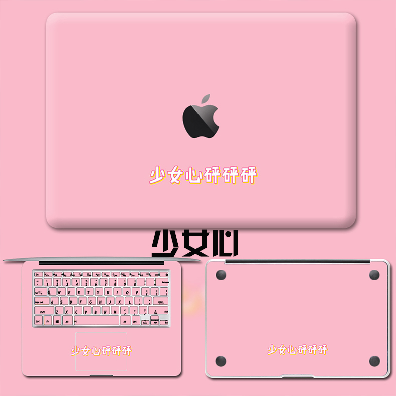 Dán Macbook  MacMacBookair13pro1511133 2018133airA1932 苹果外壳贴 - ảnh 59