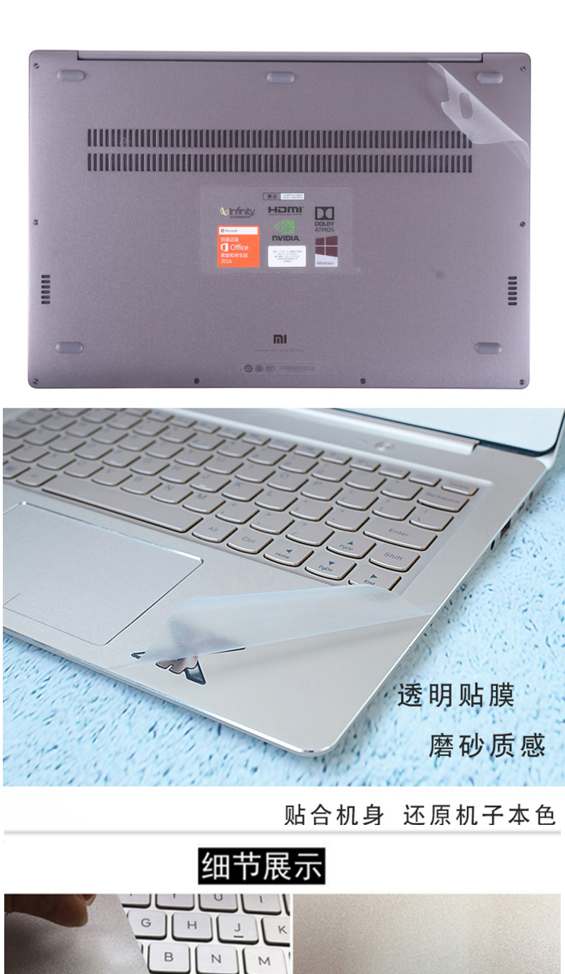 Dán Macbook  133Macbook AirA1369A1466 ABCD 苹果A1369/A1466(苹果004) - ảnh 27