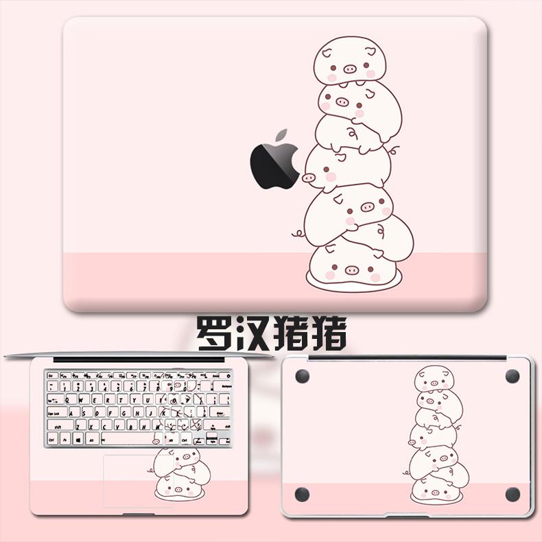 Dán Macbook  MacMacBookair13pro1511133 2018133airA1932 苹果外壳贴 - ảnh 51