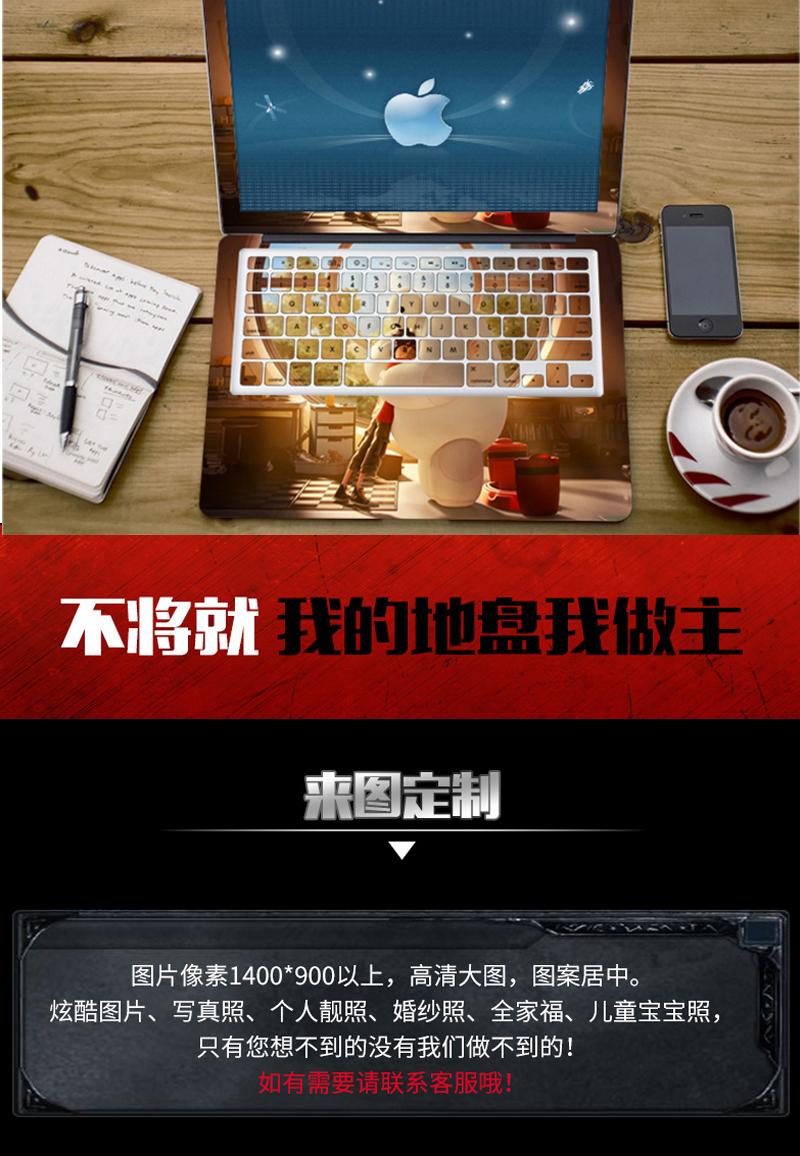 Dán Macbook  133Macbook AirA1369A1466 ABCD 苹果A1369/A1466(苹果004) - ảnh 12