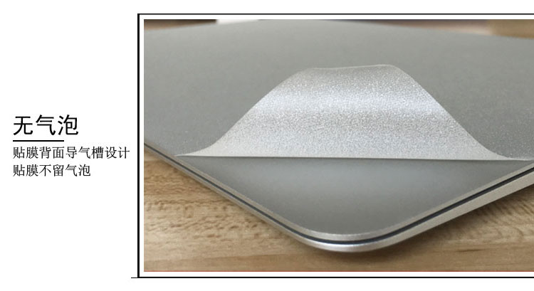 Dán surface  Surface Laptop 2 135 ACD 135Surface Laptop2 微软系列 - ảnh 9