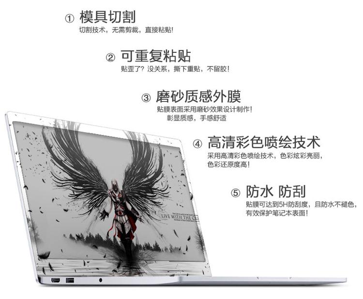 Dán Macbook  133Macbook Air A1932 ACD - ảnh 12