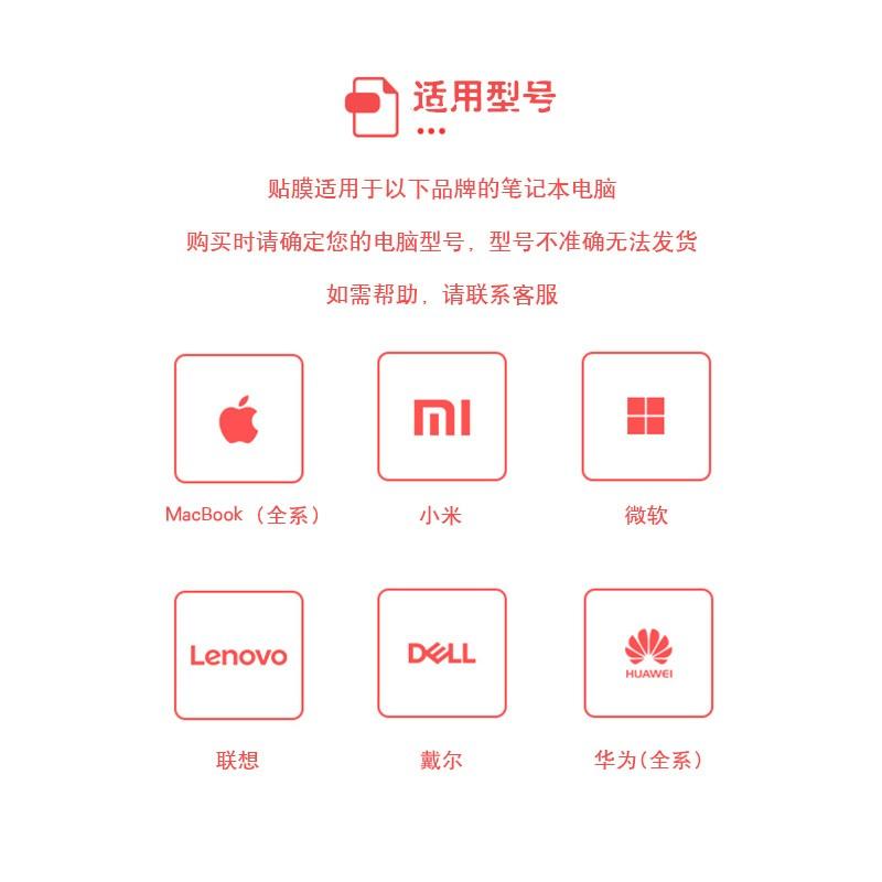 Dán Macbook  macairmacbookpro touchbar13 A1706 A1989 - ảnh 1