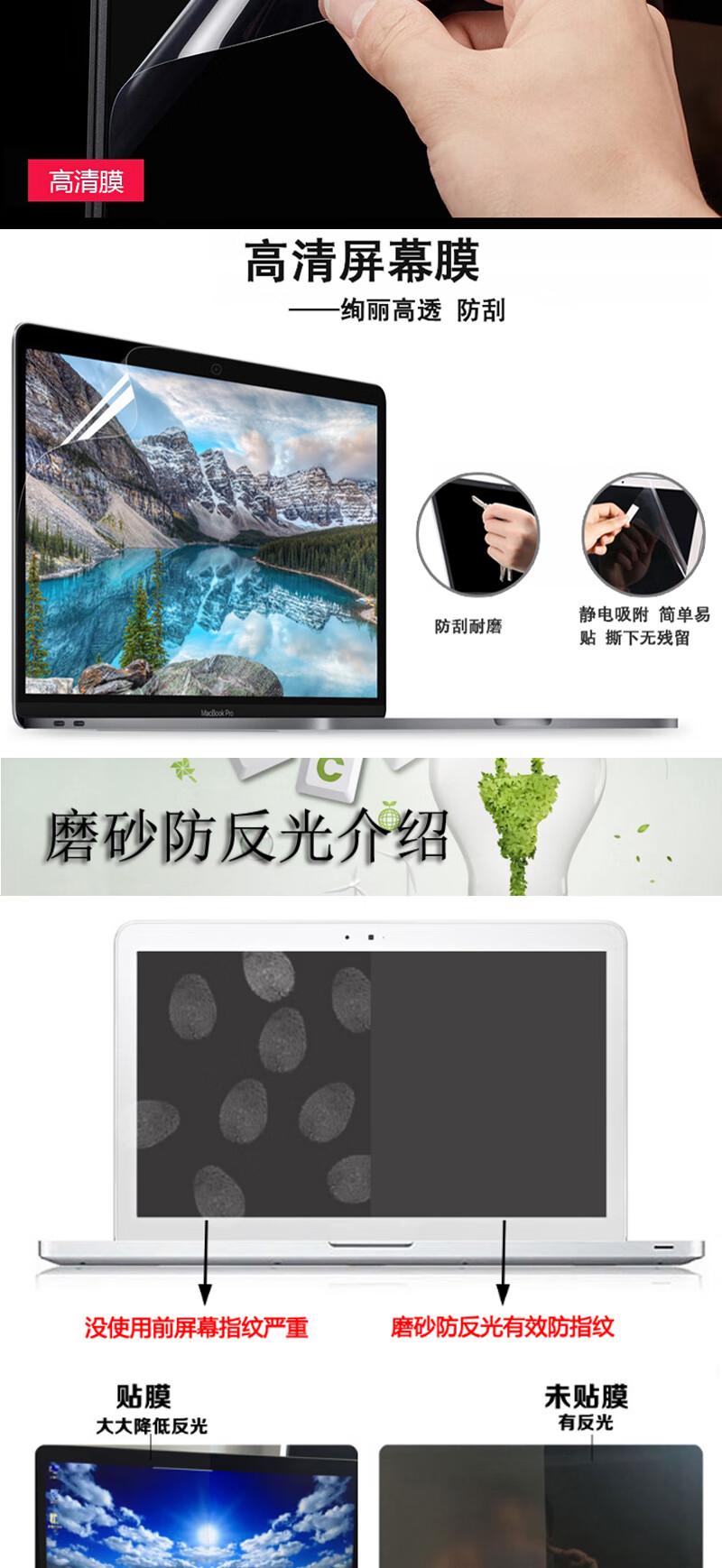 Dán Macbook  133Macbook AirA1369A1466 ABCD 苹果A1369/A1466(苹果004) - ảnh 36