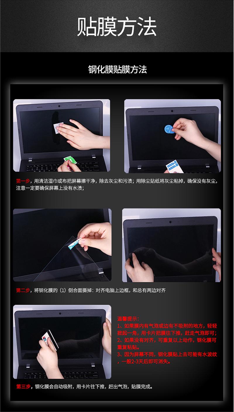 Dán Macbook  133Macbook AirA1369A1466 ABCD 苹果A1369/A1466(苹果004) - ảnh 46