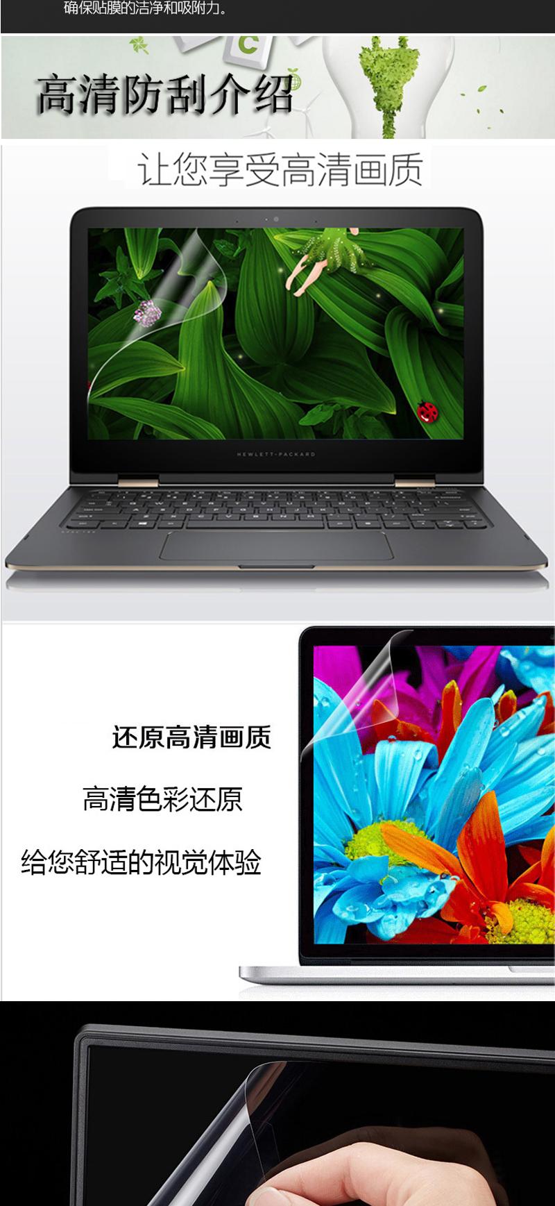 Dán Macbook  133Macbook AirA1369A1466 ABCD 苹果A1369/A1466(苹果004) - ảnh 35
