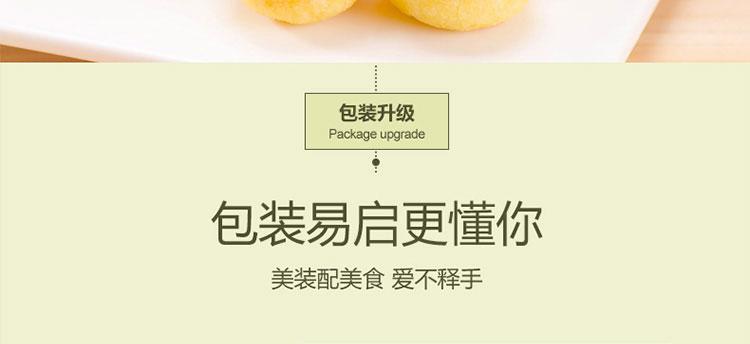 椰絲球原味的-750_12.jpg