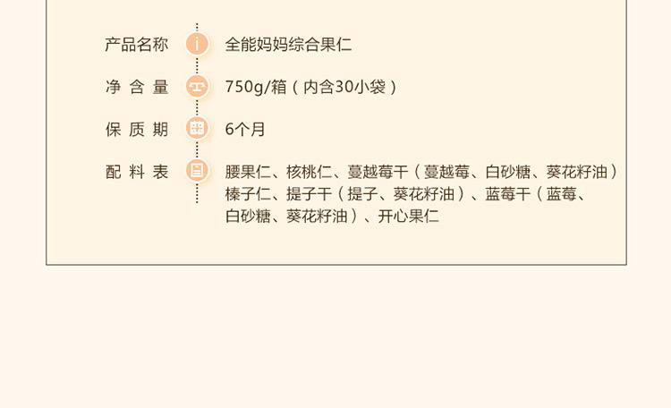 750_15.jpg