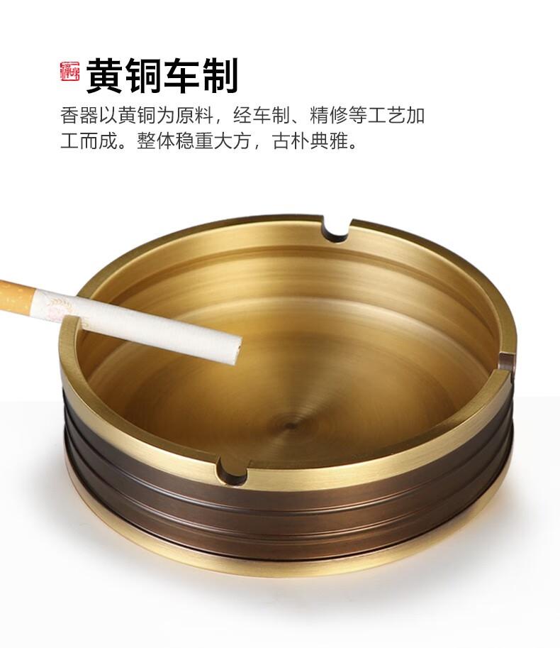 轩椽阁创意纯铜烟灰缸中式现代家居客厅创意个性装饰品摆件全铜带盖大号烟缸商务礼品中式山水烟灰缸