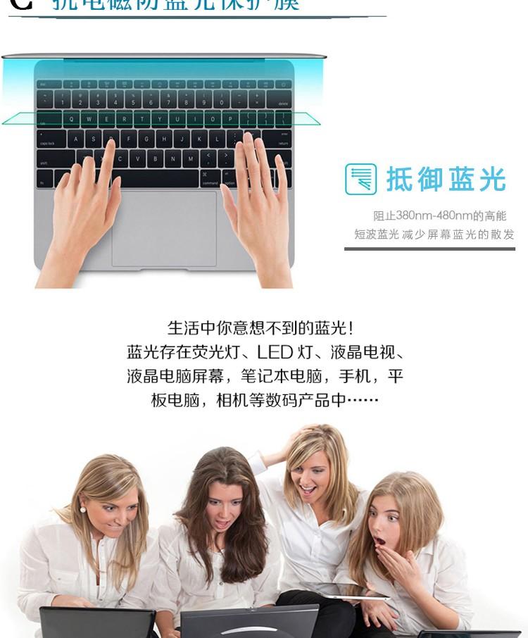 Dán Macbook  MacBook AirPro12133154 XDY 001 ACD 按型号发货 - ảnh 19