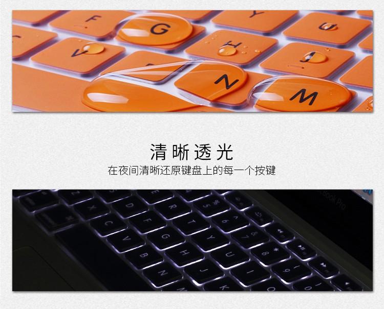 Dán Macbook  MacBook AirPro12133154 XDY 001 ACD 按型号发货 - ảnh 28