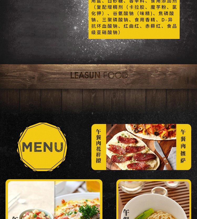 37807-林家铺子午餐肉罐头即食肉类方便下饭菜 200g*3罐午餐肉-详情图
