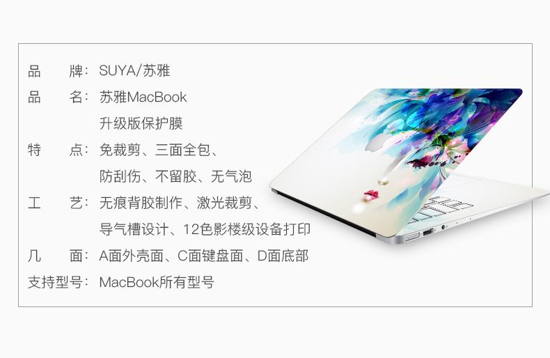 Dán Macbook  Macmacbookair13pro1511133 YA 561ACD ACD 标准版 - ảnh 5