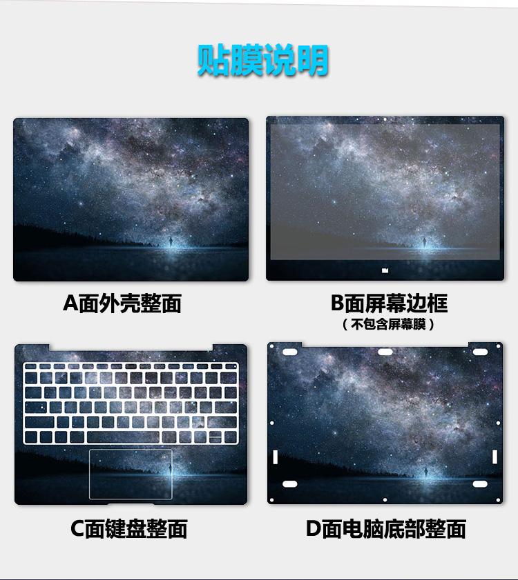 Dán surface  Surface123Laptop24Pro6 ABCD Pro 6 82 - ảnh 6