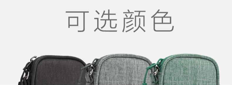 Túi phụ kiện vải 2 ngăn nhỏ - ảnh 3