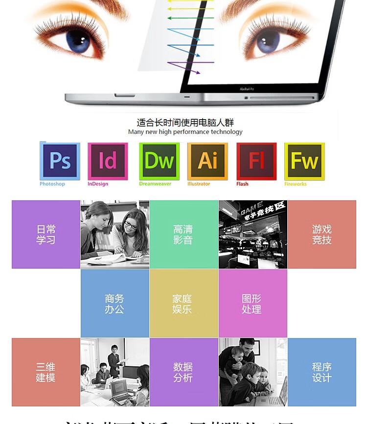 Dán Macbook  MacBook AirPro12133154 XDY 001 ACD 按型号发货 - ảnh 21