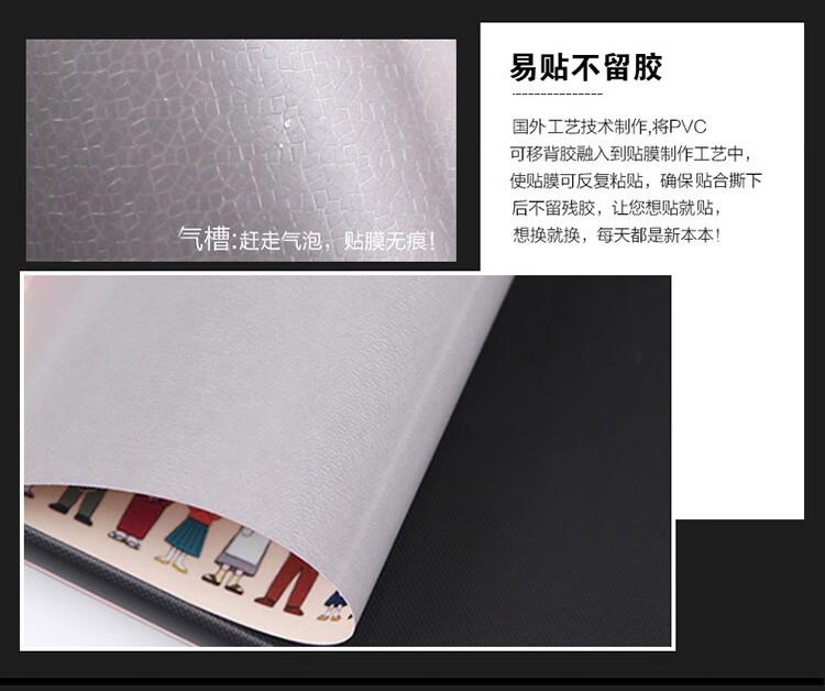 Dán surface  Surface123Laptop24Pro6 ABCD Pro 6 82 - ảnh 8