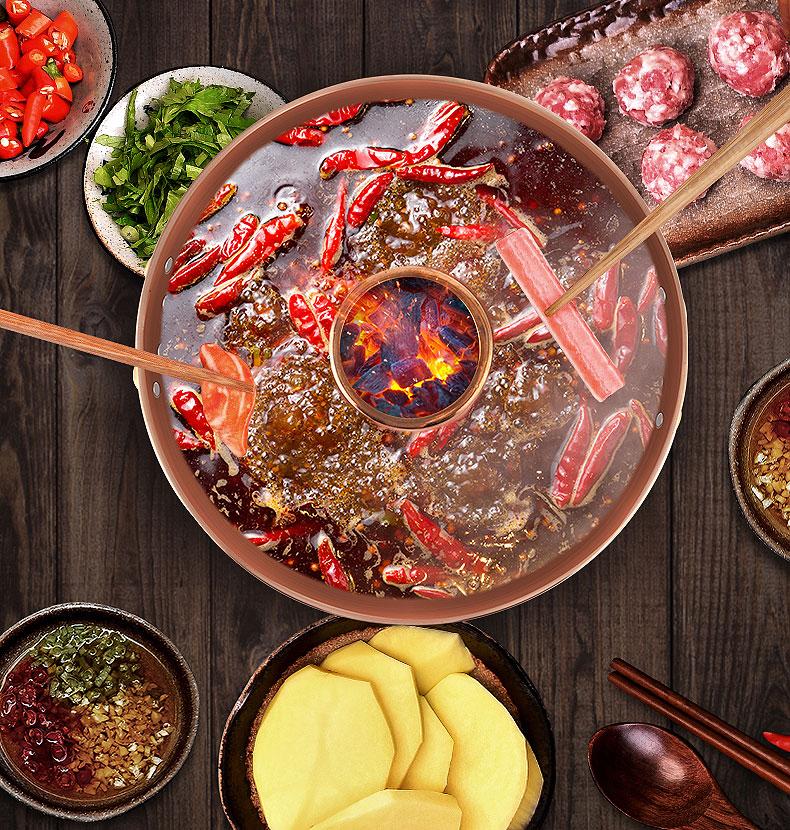 拜杰(Baijie)铜火锅电炭两用纯紫铜加厚木炭老式多功能火锅锅具家用老北京涮羊肉24cm