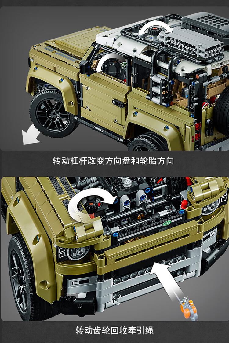 乐高(LEGO)积木 机械组Technic 11岁+ 路虎卫士 42110