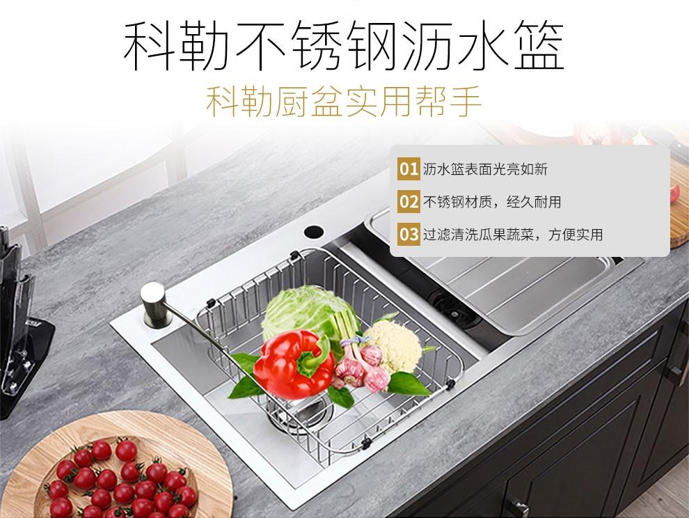 科勒(KOHLER)厨盆套餐水槽双槽手工晶洗菜盆台上台下两用3581T-2FD-NA台上台下双槽(送抽拉龙头)