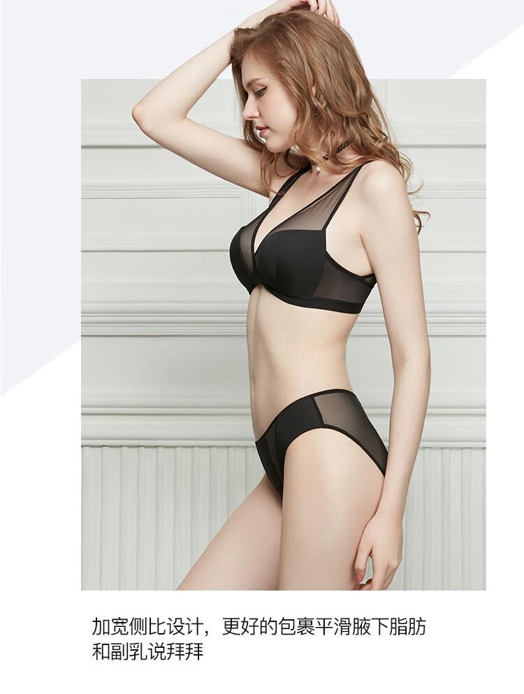 爱慕心爱文胸内衣薄款无钢圈大码光面文胸舒适包容运动性感调整型聚拢文胸内衣女黑色B75