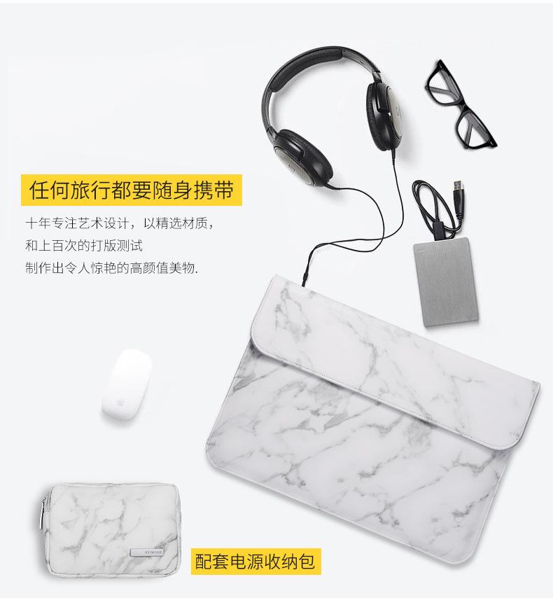 Bao da macbook vân đá - ảnh 1