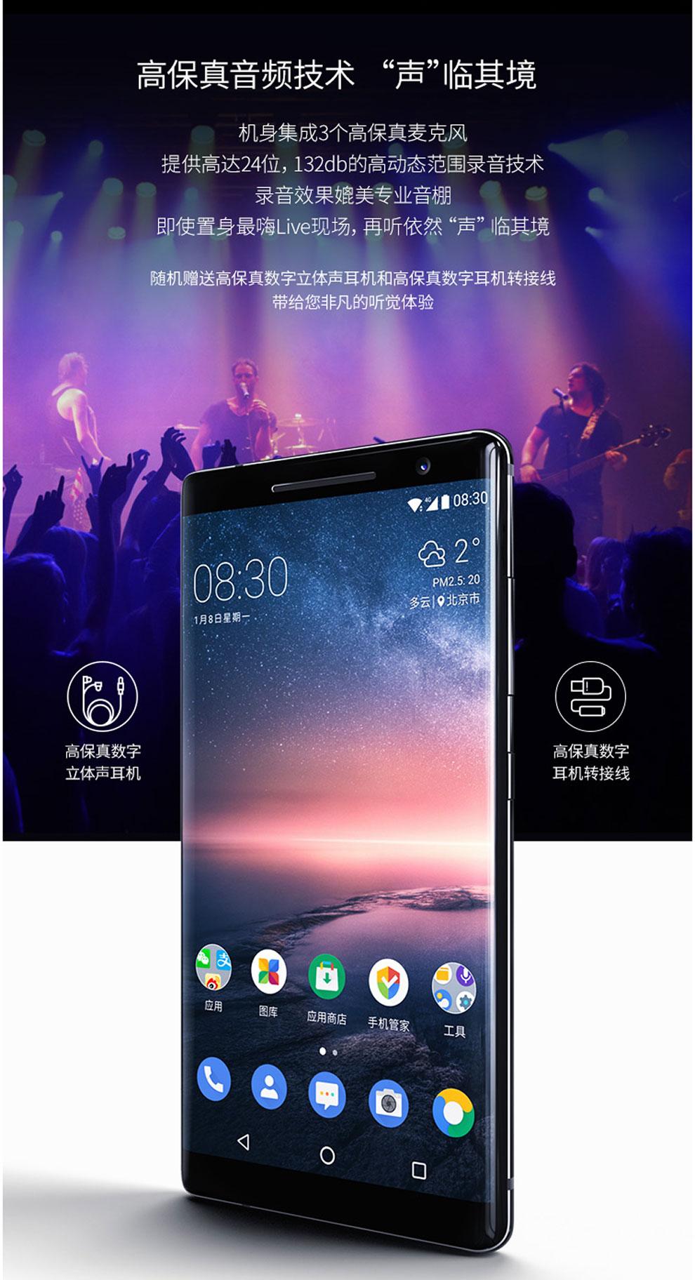 诺基亚(NOKIA) 8 Sirocco 曲面全面屏智能手机 诺基亚8S旗舰机 单卡全网通4G 黑色 6G+128G