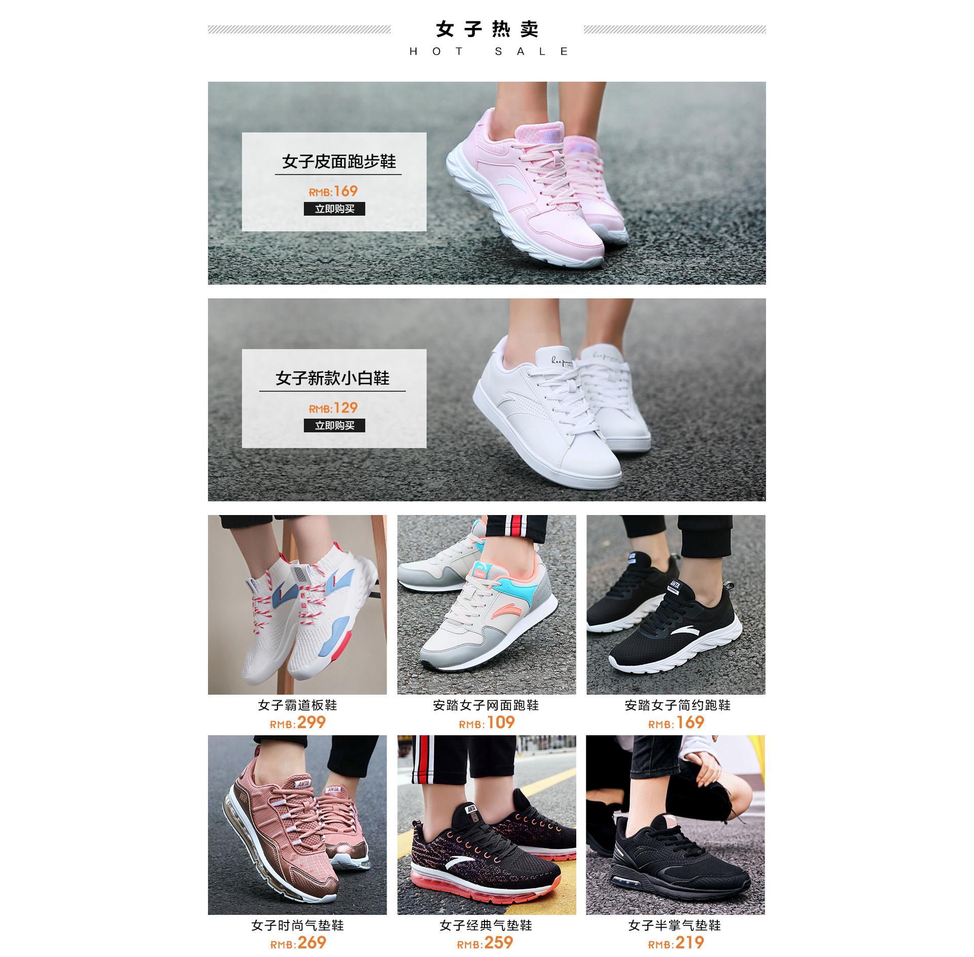 特色拖鞋专卖店_安踏勇跃专卖店 - 京东