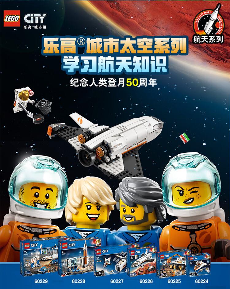 乐高LEGO 城市组系列City 汉堡店消防救援 5岁+ 60214
