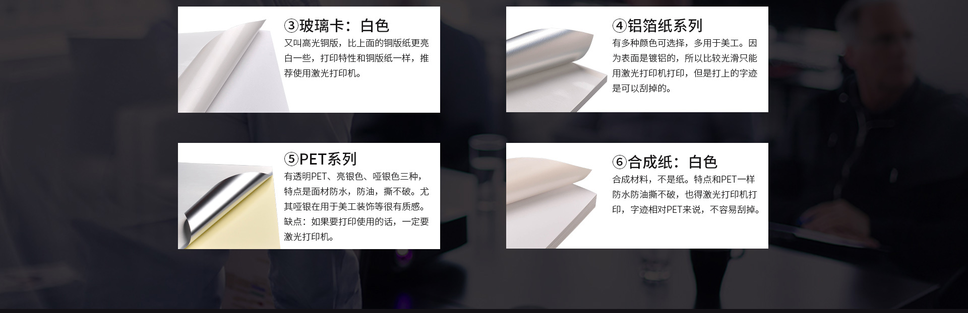 佳纷官方旗舰店_佳翰官方旗舰店 - 京东