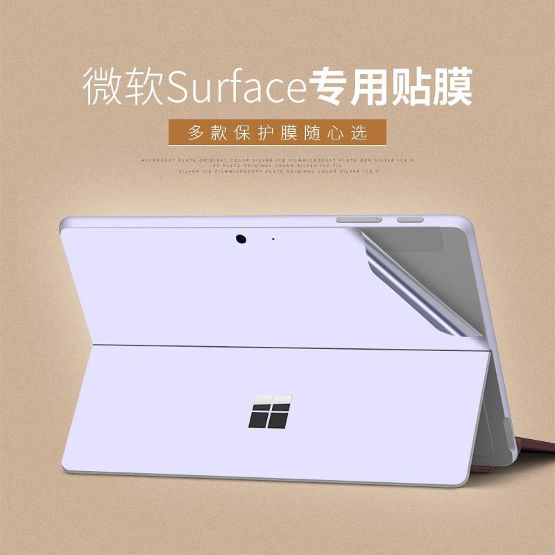 Dán surface  trơn 1 màu - ảnh 18