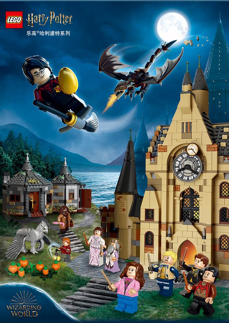 乐高(LEGO)积木 哈利波特 9岁+ 霍格沃茨钟楼 75948