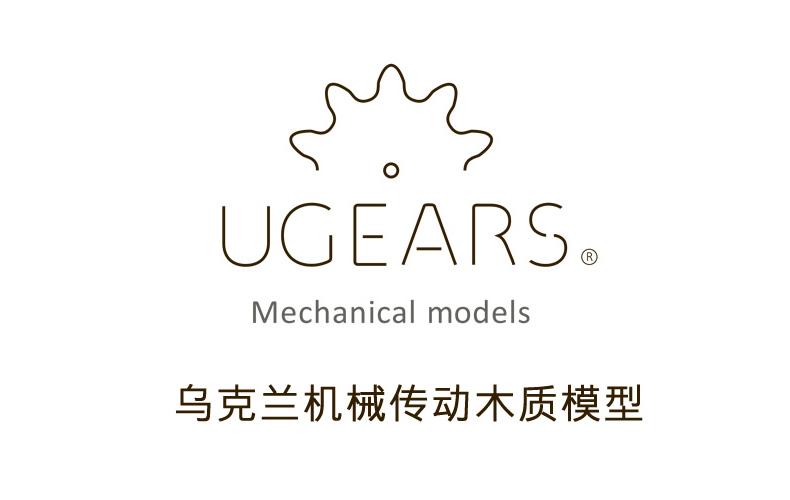 UGEARS乌克兰机械传动木质模型