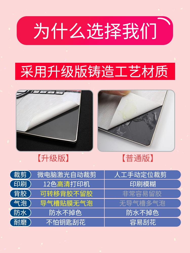 Dán surface  surface pro6pro4pro5gobook2 - ảnh 1