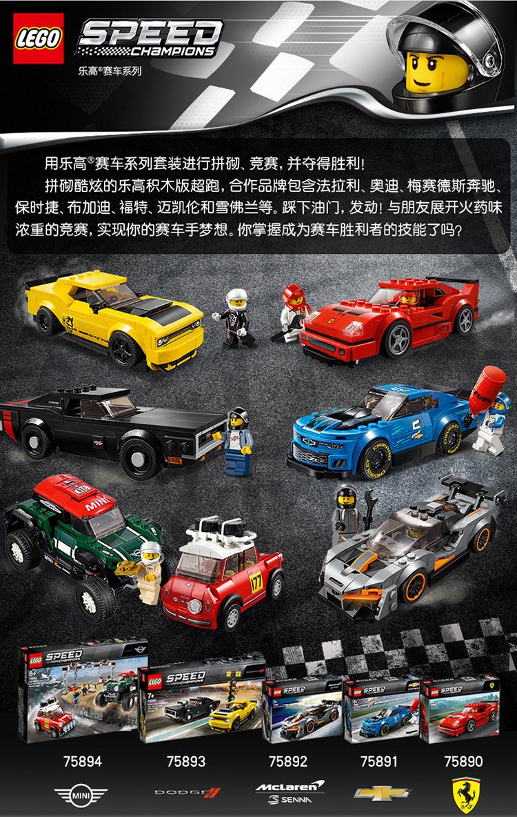 乐高(LEGO)积木 赛车系列 7岁+ 1974年保时捷911Turbo3.0 75895