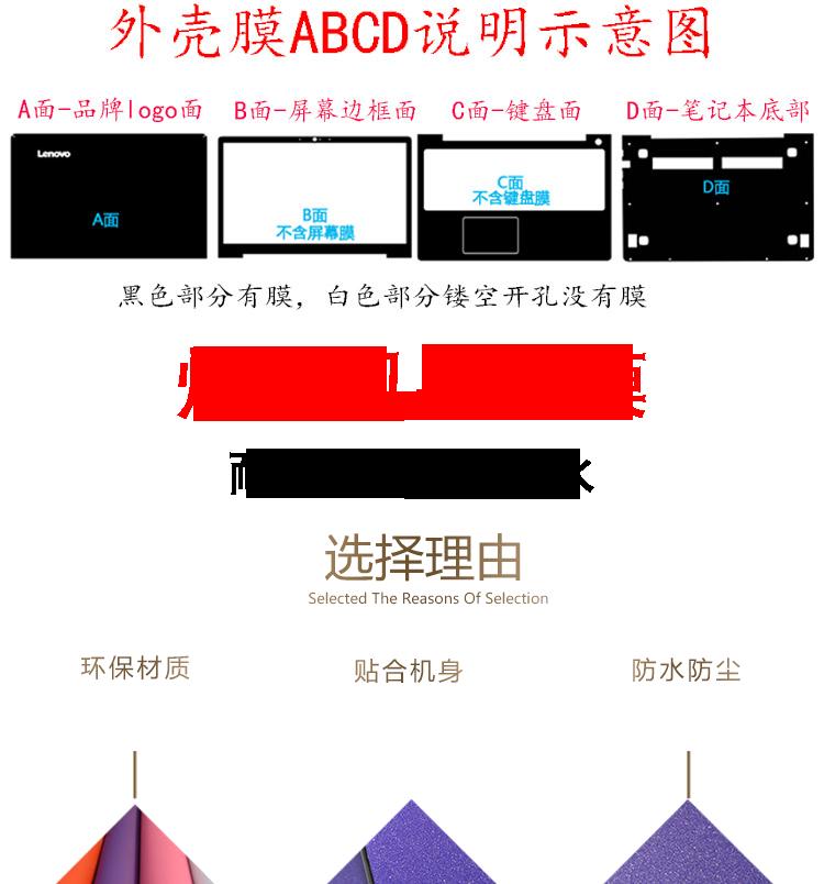 Dán Macbook  Nifan133MacBookA1932A1466 ACD A1278 - ảnh 1