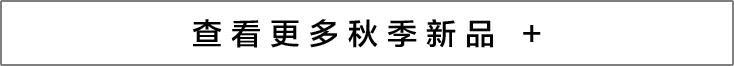 旗艦店1-10.jpg
