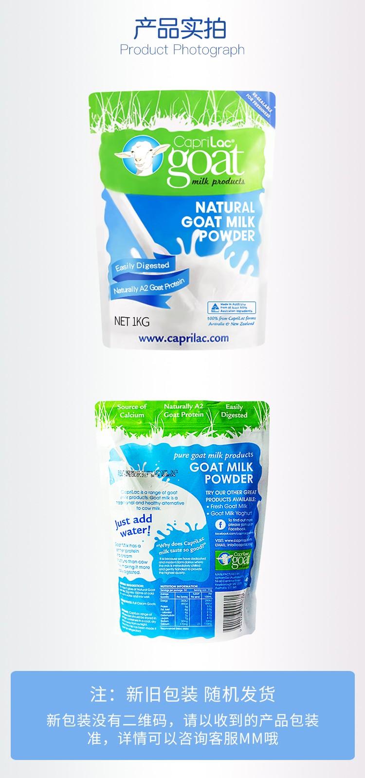 【直邮】澳洲Caprilac goat羊奶粉 成人全脂羊奶粉【3包装】